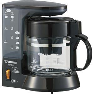内祝い お返し ギフト 電気調理器具 象印 コーヒーメーカー540ml EC-TC40-TA 送料無料|adachinet-giftshop