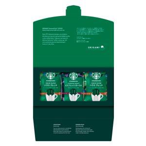 内祝い お返し ギフト コーヒー・紅茶 スターバックス オリガミ パーソナルドリップコーヒーギフト ...