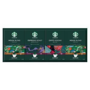 ホワイトデー お返し 2020 ギフト コーヒー・紅茶 スターバックス オリガミ パーソナルドリップ...