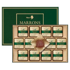 【遅れて】敬老の日 プレゼント 内祝い お返し ギフト 洋菓子 メリーチョコレート マロングラッセ MG-S 送料無料 adachinet-giftshop