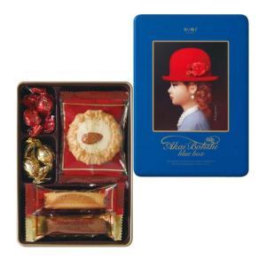 内祝い お返し ギフト お菓子 クッキー 赤い帽子 赤い帽子 ブルー 16391 プチ