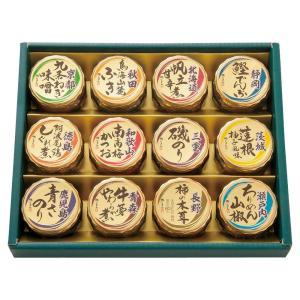 内祝 お返し ギフト Gift 贈り物 プレゼント ギフト Gift 食品 磯じまん 日本全国うまいものめぐり里-50A  送料無料|adachinet-giftshop