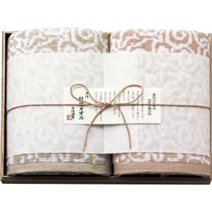 内祝い お返し ギフト タオル 今治謹製 紋織タオル バスタオル2P(木箱入) 1M5037 送料無料 adachinet-giftshop