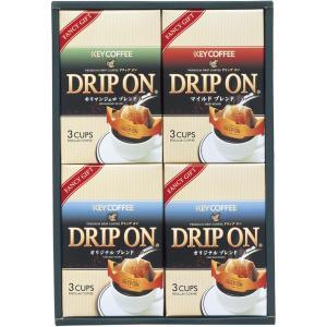 内祝い お返し ギフト コーヒー・紅茶 キーコーヒー ドリップオンギフト KPN-100N プチ adachinet-giftshop