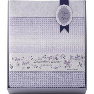 内祝い お返し ギフト タオルケット 西川リビング メイユール 日本製ワッフル織りタオルケット 2241-00016 送料無料 adachinet-giftshop