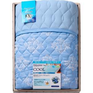 内祝い お返し ギフト 布団 ROSANNA FEEL COOL 冷感 両面使用肌掛け(フィールクール) 1660 送料無料|adachinet-giftshop