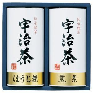 内祝い お返し ギフト 日本茶 宇治茶詰合せ(伝承銘茶) LC1-20A 送料無料 adachinet-giftshop
