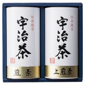 内祝い お返し ギフト 日本茶 宇治茶詰合せ(伝承銘茶) LC1-30A 送料無料 adachinet-giftshop