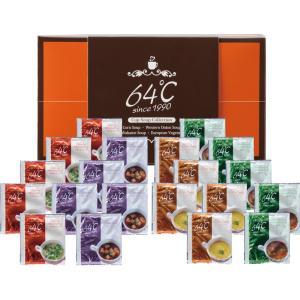 内祝い お返し ギフト カレー・スープ 64℃ スープギフト M-S25 送料無料 adachinet-giftshop