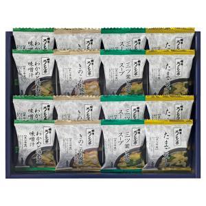 内祝い お返し プレゼント ギフト スープ お礼 スープろくさん亭 道場六三郎 ス-プH-12D 送料無料 adachinet-giftshop