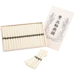 内祝い お返し ギフト 麺類 極寒三輪手延素麺(レシピ集付) HK-50S 送料無料|adachinet-giftshop