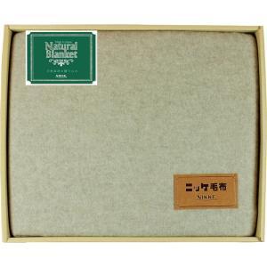 内祝い お返し ギフト 毛布 N1KKE カシミヤ糸使用毛布 CASH860008 送料無料|adachinet-giftshop