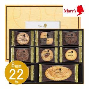 お歳暮 御歳暮 ギフト お菓子 お返し 内祝い 洋菓子 メリーチョコレート サヴール ド メリー S...