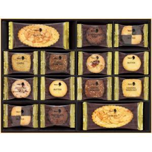 内祝い お返し ギフト お菓子 スイーツ メリーチョコレート サヴール ド メリー SVR-S 送料...