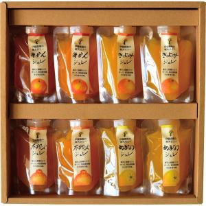 内祝い お返し ギフト 洋菓子 伊藤農園 ピュアフルーツ寒天ジュレドリンクタイプセット JD-8 送料無料 adachinet-giftshop