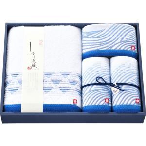内祝い お返し ギフト タオル しまな美織 海日和 タオルセット 1S5066 送料無料|adachinet-giftshop