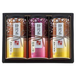 内祝い お返し ギフト 日本茶 静岡茶詰合せ「さくら」 S-605 送料無料|adachinet-giftshop