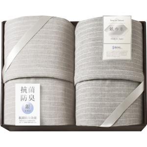 内祝い お返し ギフト 布団 ミューファン 銀の糸 五重ガーゼケット2P(抗菌防臭加工) MFK-81500 送料無料|adachinet-giftshop