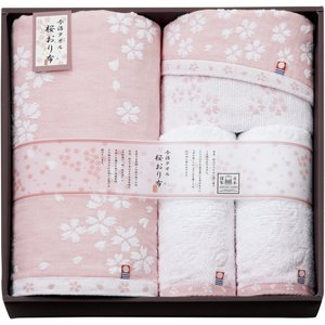 内祝い お返し ギフト タオル 今治製タオル 桜おり布 タオルセット 1S7651 送料無料|adachinet-giftshop