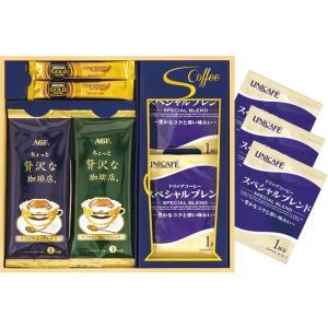 お返し コーヒー紅茶 トップセレクトコーヒーギフト NAY-10 プチ お礼 お供えの商品画像|ナビ
