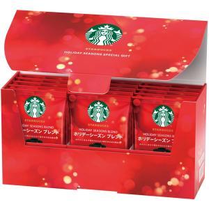 スターバックス オリガミR パーソナルドリップRアイスコーヒー スペシャルギフト