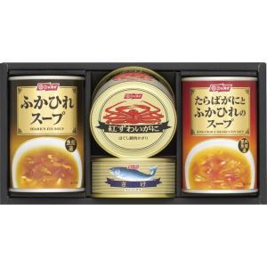 内祝い お返し ギフト 缶詰 ニッスイ 缶詰・スープ缶詰ギフトセット FS-30 送料無