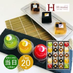 敬老の日 プレゼント ギフト お菓子 詰め合わせ 和菓子 ひととえ 菓と果 てまり KTA-20  ...