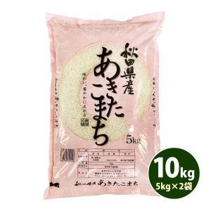 秋田県あきたこまち10kg