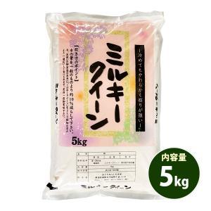 米 お米 5kg 福島県 1等米 白米 ミルキークイーン 5...