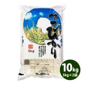 愛知県産コシヒカリ10kg