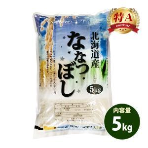 米 お米 5kg 北海道 1等米 白米 ななつぼし 5kg ...