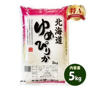 米 5kg ゆめぴりか 北海道産 29年産 特A 1等米 白...