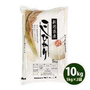 米 10kg こしひかり 新潟県産 29年産 特A 1等米 ...