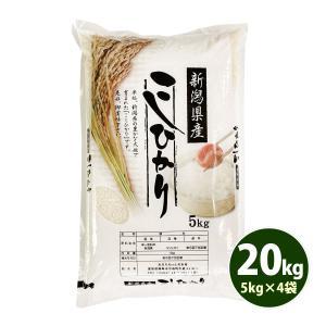 米 20kg こしひかり 新潟県産 29年産 特A 1等米 ...
