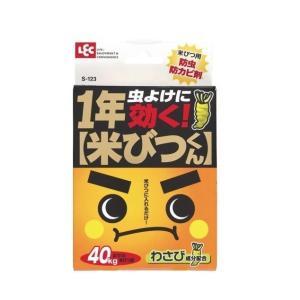 最強 虫除け 効果1年 米びつくん 米びつ用防虫・防カビ剤 1個 〜10kg対応|adachinet-umai