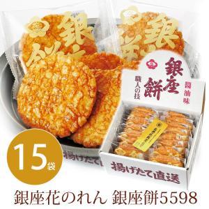お菓子 内祝 お返し ギフト プレゼント 和菓...の関連商品2