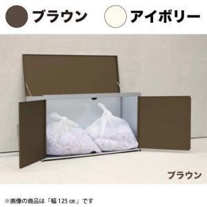 ガルバ使用ゴミ収納庫 幅74.5cm|adachiseisakusyo