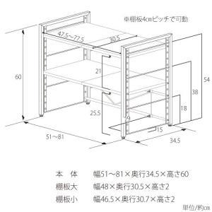 頑丈ステンレス伸縮天板ラック 2段|adachiseisakusyo|03