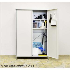 ガルバ製物置 ワイド 高さ95cm|adachiseisakusyo