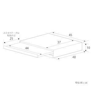 家電下スライドテーブル 幅45×奥行40 引出し付き|adachiseisakusyo|03