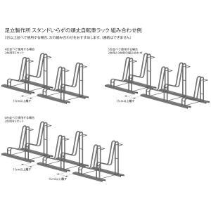 スタンドいらずの頑丈自転車ラック 2台用|adachiseisakusyo|04