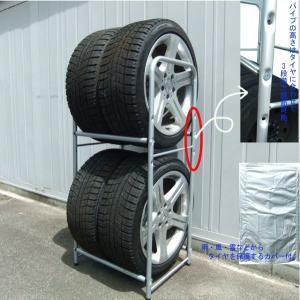 2WAYタイヤラック・カバー付き(固定式・RV車・タイヤ4本収納) adachiseisakusyo