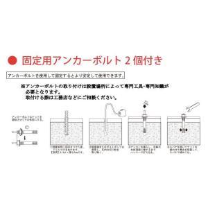 シマ鋼板自転車スタンド(3台用)|adachiseisakusyo|03