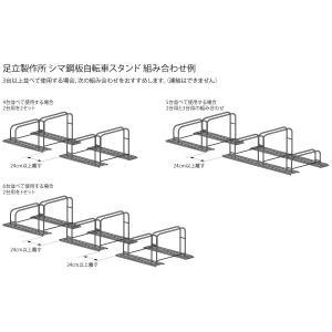 シマ鋼板自転車スタンド(3台用)|adachiseisakusyo|04