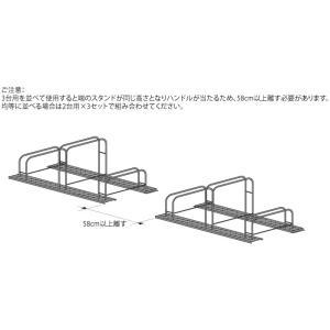 シマ鋼板自転車スタンド(3台用)|adachiseisakusyo|05