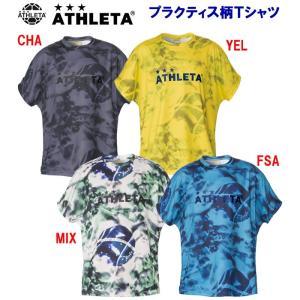 ATHLETA(アスレタ) プラクティス柄Tシャツ(メンズサイズ) 02315 クリアランス|adachiundouguten