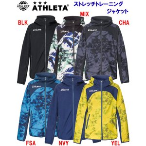 ATHLETA(アスレタ) ストレッチトレーニングジャケット(メンズサイズ) 04124 クリアランス adachiundouguten