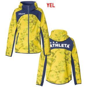 ATHLETA(アスレタ) ジュニア ストレッチトレーニングジャケット(ジュニアサイズ) 04124J ジュニア・キッズ クリアランス|adachiundouguten|02