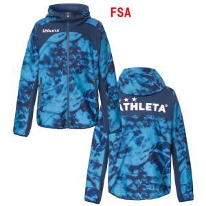ATHLETA(アスレタ) ジュニア ストレッチトレーニングジャケット(ジュニアサイズ) 04124J ジュニア・キッズ クリアランス|adachiundouguten|03