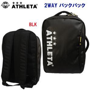 ATHLETA(アスレタ) 2WAYバックパック 05224|adachiundouguten